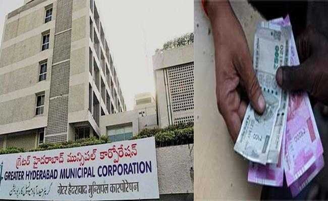GHMC Officer Caught By ACB Rides For Taking Bribe  - Sakshi