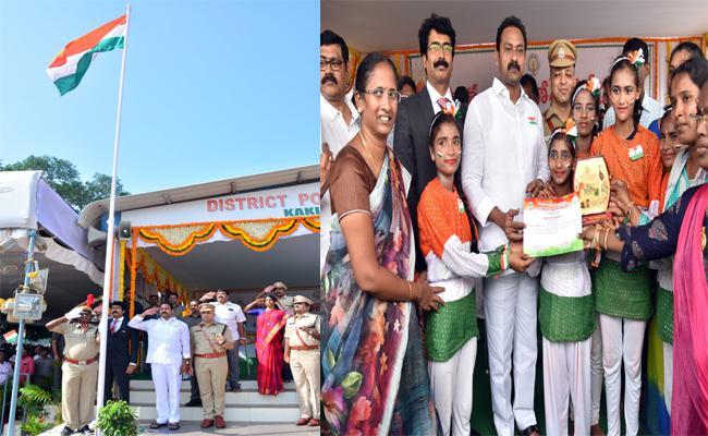 AP Deputy CM Alla Nani Flag Hoisted In Kakinada Police Pared Grounds - Sakshi