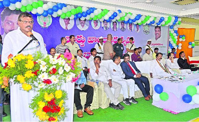 Bosta Satyanarayana Speech In Kurnool - Sakshi