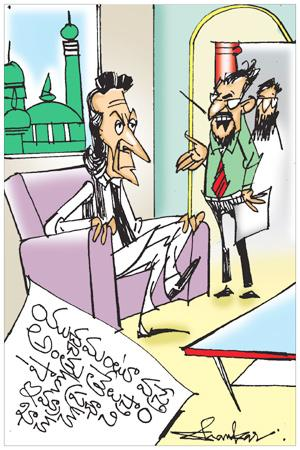 Sakshi Cartoon (16-08-20109)