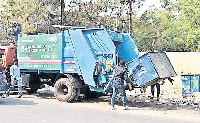 GHMC Removed Dust Bins on Streets Hyderabad - Sakshi