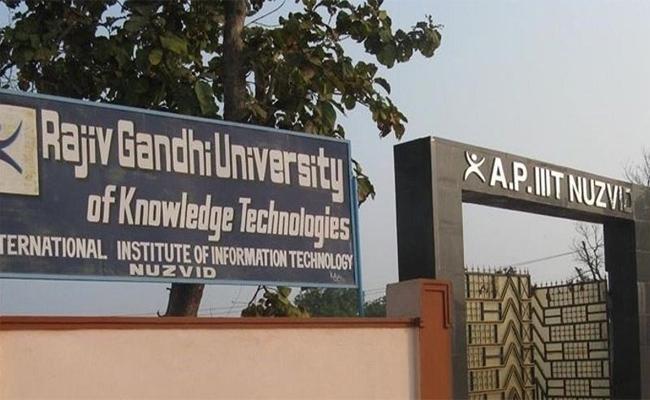 Nuziveedu IIIT Engineering Student To Commit Suicide - Sakshi