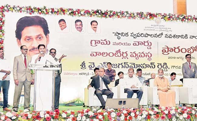 CM YS Jagan Speech At Village Valuntery Face Face Meeting - Sakshi