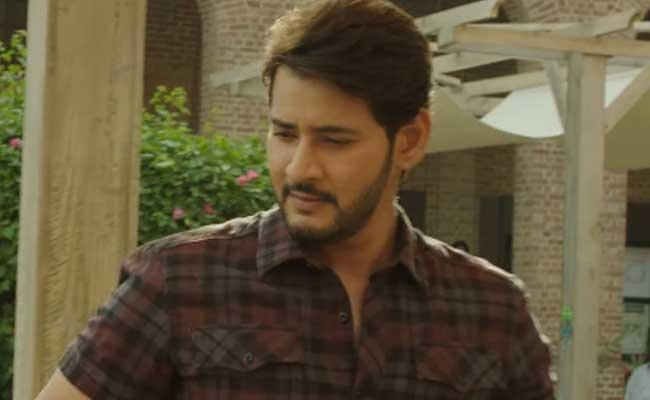 Mahesh Babu Maharshi Movie Deleted Scene - Sakshi