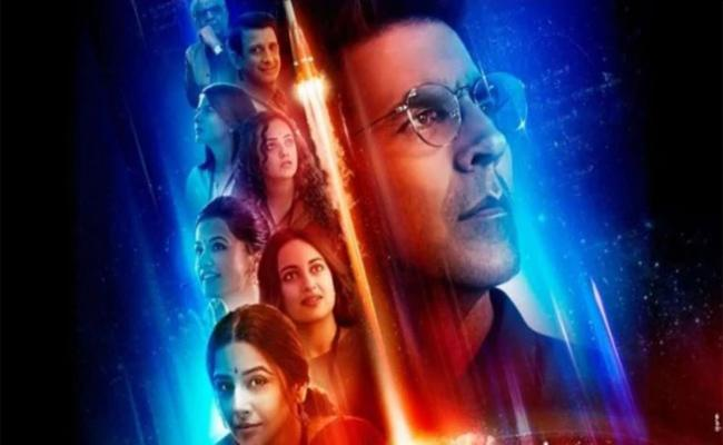 Akshay Kumar Vidya Balan Film Mission Mangal Gets Bumper Opening - Sakshi