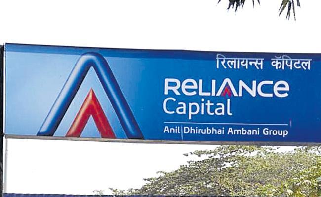 Reliance Capital Profits Rises Quadruple - Sakshi