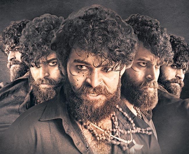 valmiki movie teaser launch - Sakshi