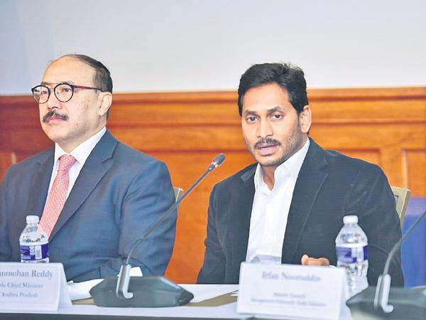 CM YS Jagan Meet With US India Business Council Representatives In Washington DC - Sakshi