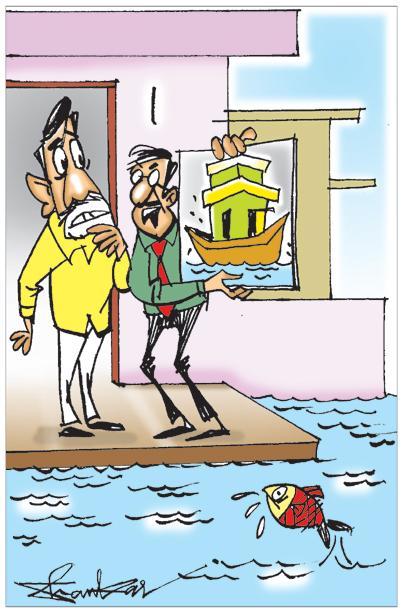 Sakshi Cartoon 17-08-2019