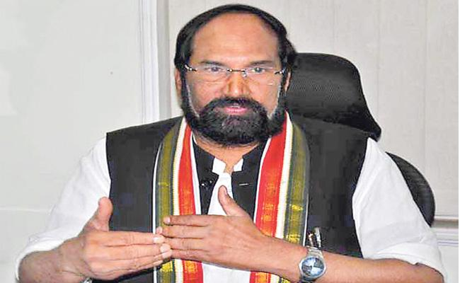 Uttam Kumar Reddy Writes Open Letter to CM KCR on Uranium Mining - Sakshi