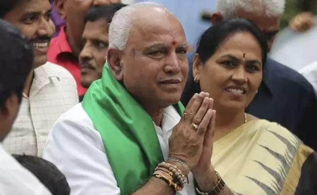 BS Yeddyurappa May Take Cabinet On Monday - Sakshi