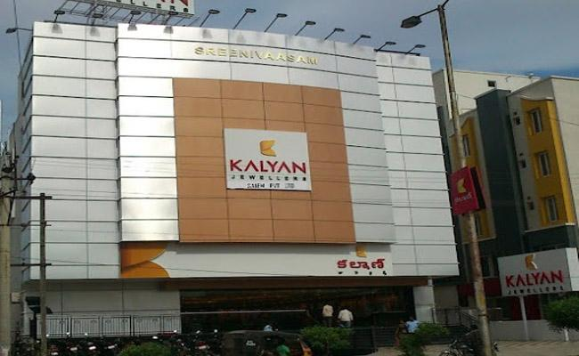 Kalyan Jewellers to open 3rd showroom in Hyderabad - Sakshi