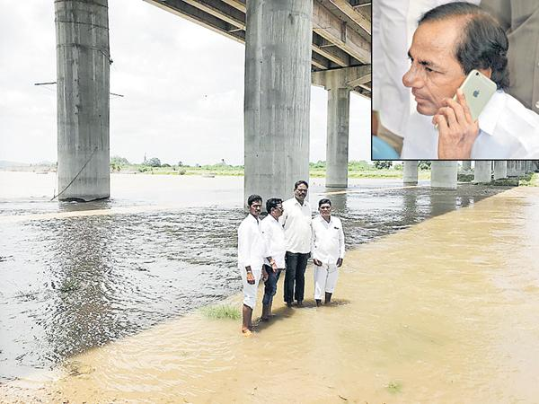KCR Phone Call To MPP and ZPTC Candidates - Sakshi