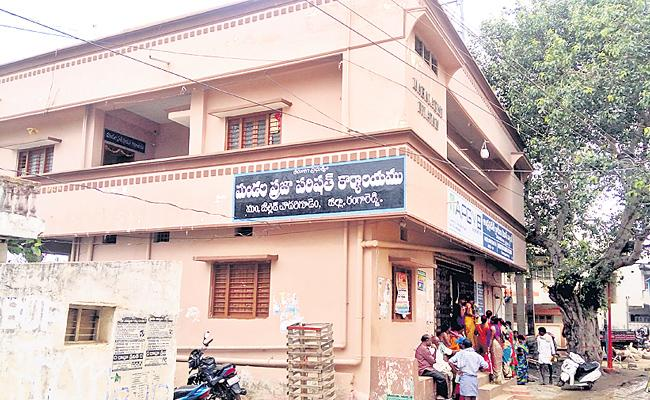 New MPDOs In Ranga Reddy District - Sakshi