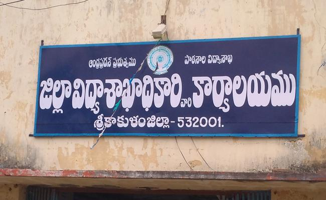 Teachers Promotion Srikakulam District - Sakshi