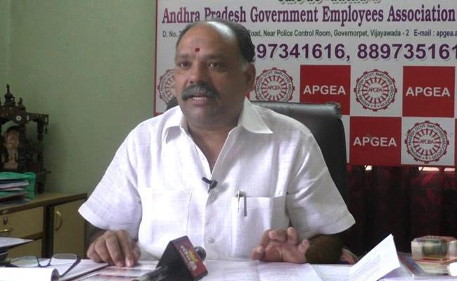 APGEO President Comments On AP NGO - Sakshi