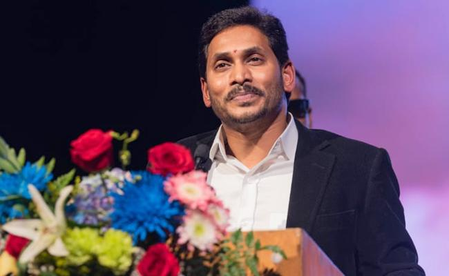 CM YS Jagan Speech At Telugu Community Meeting In Dallas - Sakshi