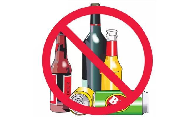 AP Government Checks On Liquor Sales - Sakshi