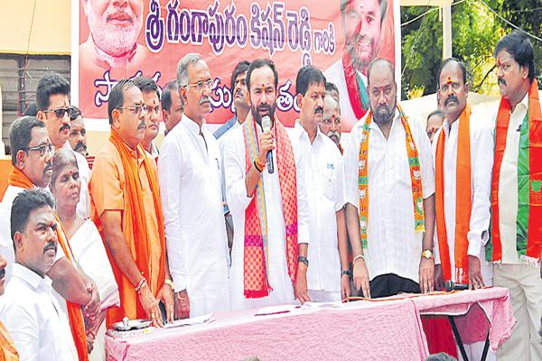 Kishan Reddy Comments On Telangana Government - Sakshi