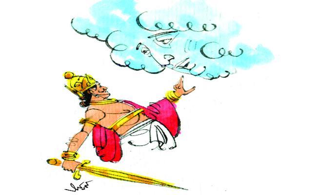 Sri Krishnavataram Story Line - Sakshi