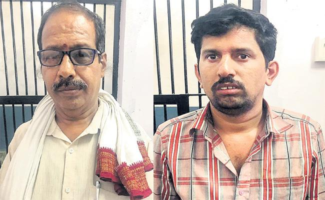 Temple Priest Arrest in Robbery Case Hyderabad - Sakshi