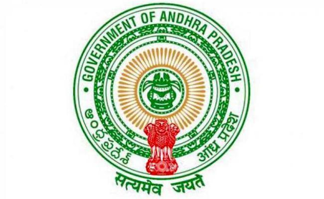 AP Government Appoints District Collector As Principle Census Officer - Sakshi