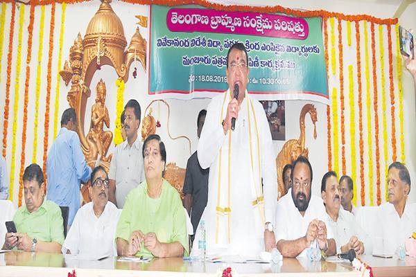 Welfare fruits for all castes - Sakshi