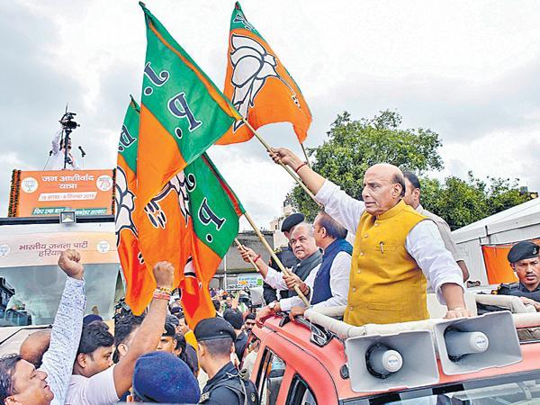 Rajnath Singh clarified About Pakistan - Sakshi