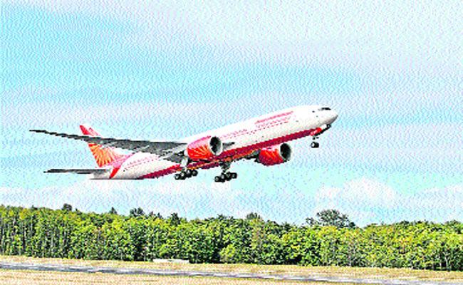 Telangana Government Plans To Establish Airport In Khammam  - Sakshi