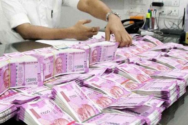 Fraud to Bhimavaram IDBI Bank - Sakshi