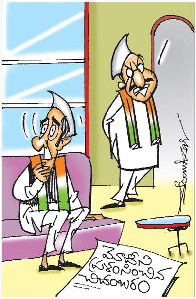 Sakshi Cartoon 19-08-2019
