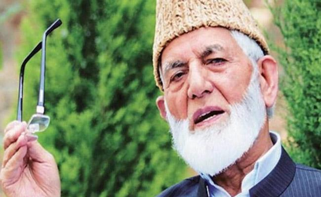 Syed Geelani had internet phone access during J and K lockdown, 2 BSNL officers suspended - Sakshi