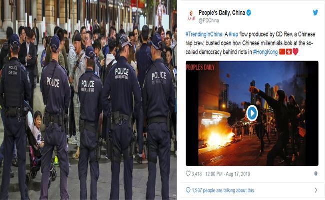 China Media Uses Rap Videos Against Hong Kong Protests - Sakshi