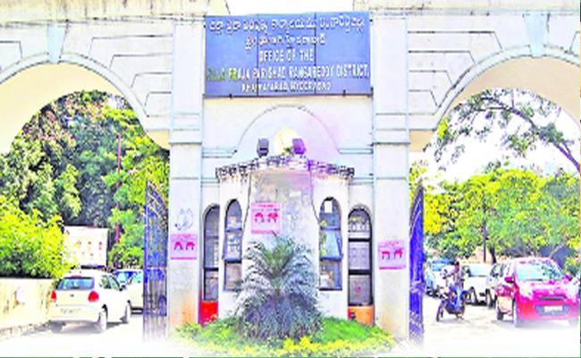 District Development Committees In Rangareddy - Sakshi