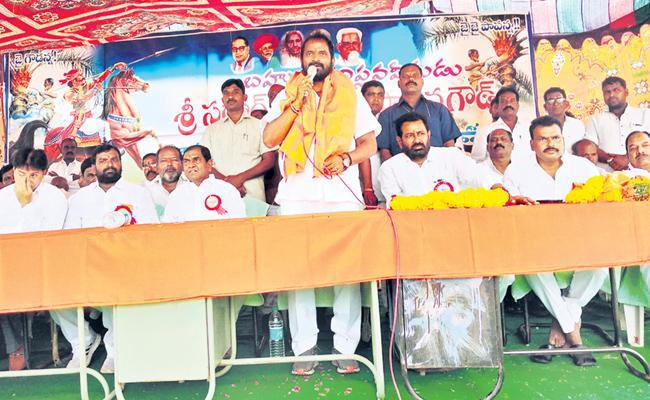 Minister Srinivas Goud Speech In Rangareddy - Sakshi