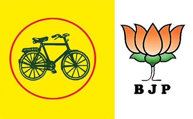 TDP Leaders join in BJP Party Hyderabad - Sakshi