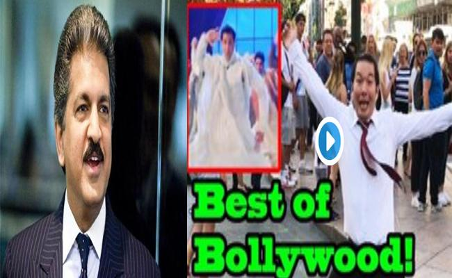 Anand Mahindra Says He Will Start Doing Bollywood Dance Moves - Sakshi