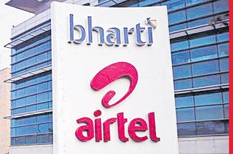 Bharti Airtel posts net loss of Rs 2,866 crore in Q1 results - Sakshi