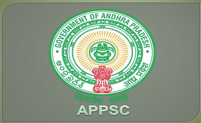 APPSC Exams Schedule Released - Sakshi