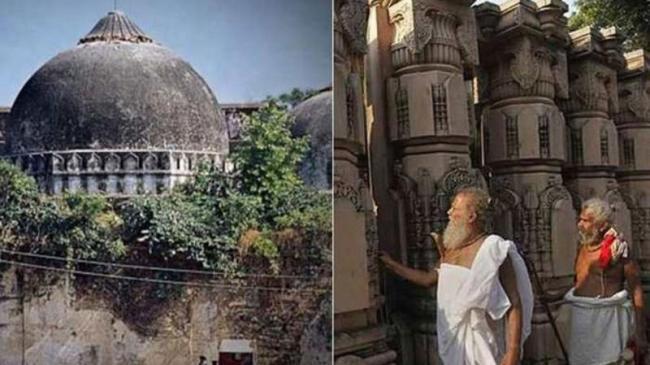 Mediation In Ayodhya Dispute Case Fails - Sakshi