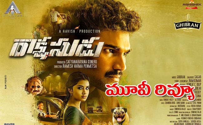 Rakshasudu Telugu Movie Review - Sakshi