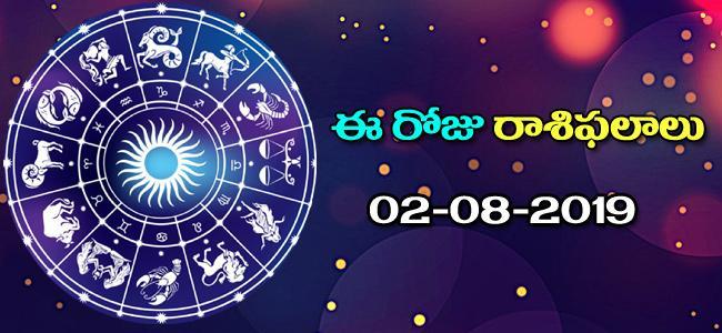 Daily Rasi Phalalu in Telugu (02-08-2019) - Sakshi