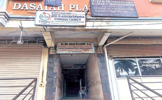 Sub Registrars in Mythri Vihar Registrar - Sakshi