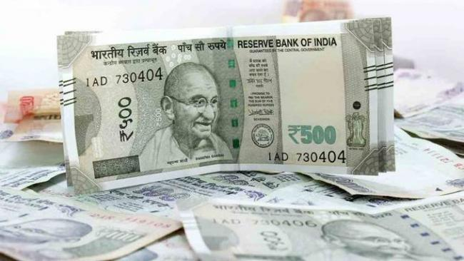 Indian rupee slipped further in the early trade today - Sakshi