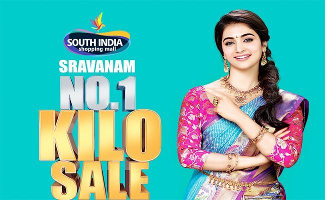 South India Shopping Mall Sravanamasam Offers - Sakshi