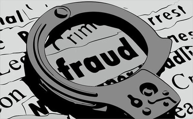 TDP Leader Arrested By Police Chit fund Fraud Prakasam - Sakshi