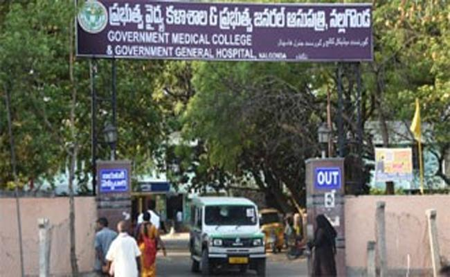Medical College Posts Are Selling Fraud In Nalgonda  - Sakshi