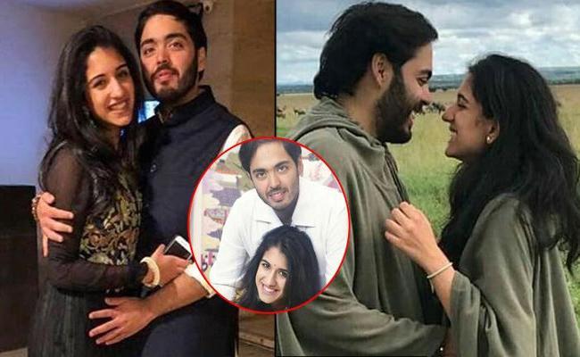 Picture Of Anant Ambani And Radhika Merchant Is Going Viral - Sakshi