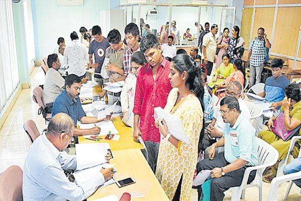Ready to third phase Medical education admissions Counseling - Sakshi