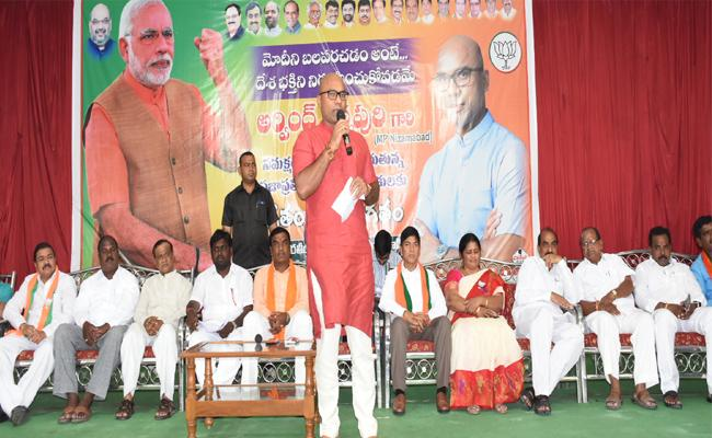 BJP Mp Dharmapuri Arvind Meeting At Nizamabad - Sakshi